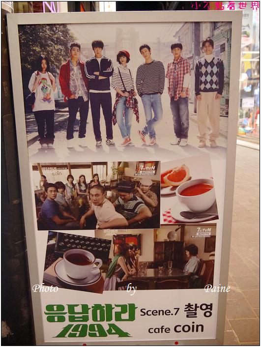 明洞Cafe Coin (1).JPG
