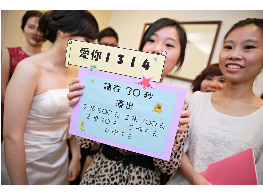 0426_Blog_118.jpg