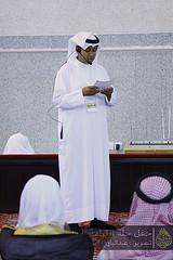 8 (Abdulbari Al-Muzaini) Tags:
