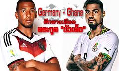 เยอรมนี v กาน่า