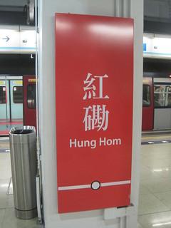 Hung Hom MTR Station, Kowloon
