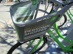 IMG_0127 (Sweet One) Tags: downtown phoenix dtphx arizona az usa gridbikeshare