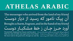 Athelas Arabic (TypeTogether) Tags: athelas athelasarabic arabic multiscript multilingual saharafshar joséscaglione typetogether wwwtypetogethercom newrelease texttypeface serif editorial