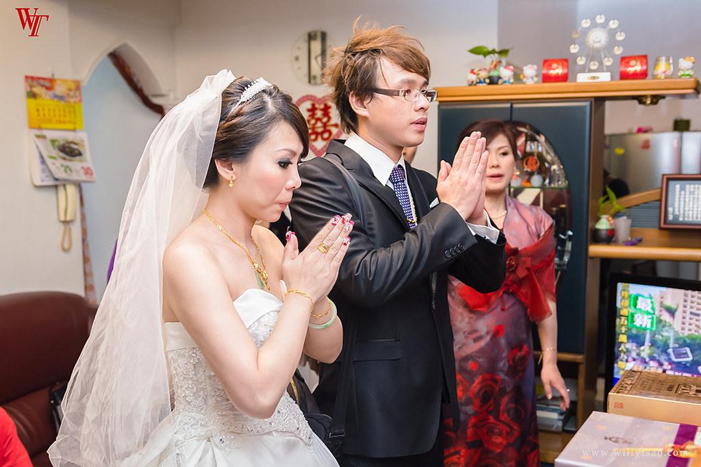 新莊,國際宴會廳,新莊翰品酒店,婚禮攝影,婚攝,婚紗,婚禮紀錄,曹果軒,WT