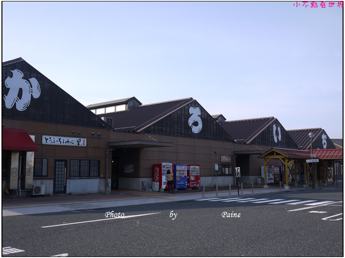 鳥取賀露漁港 (5).JPG