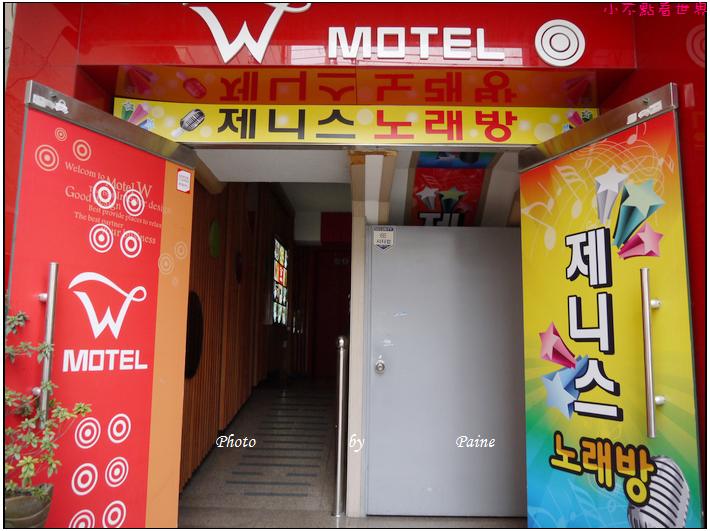 西面W motel (18).JPG