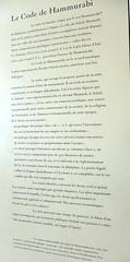 L1020704 (H Sinica) Tags: museum code louvre babylon lelouvre hammurabi