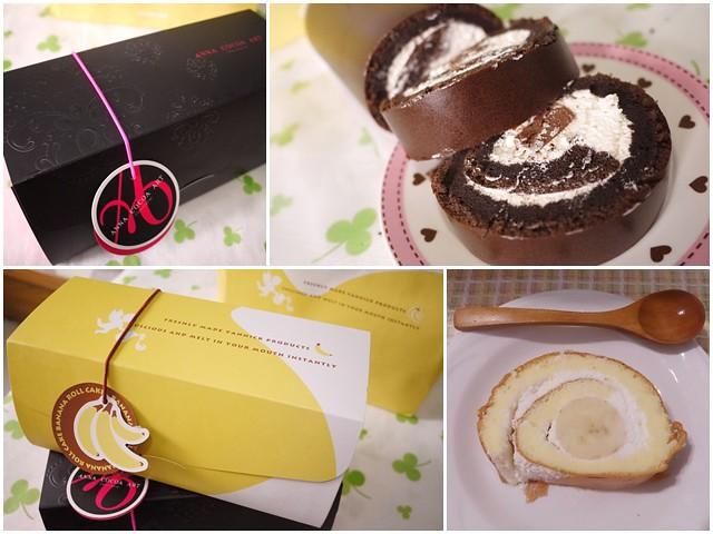 團購美食亞尼克生乳捲巧克力香蕉page