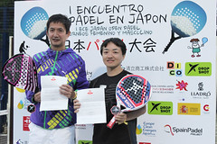 Premio Cervantes / ECE Japan Open Padel / ECE (Instituto Cervantes de Tokio) Tags: portrait espaa paddle deporte  institutocervantes japn  padel   pdel