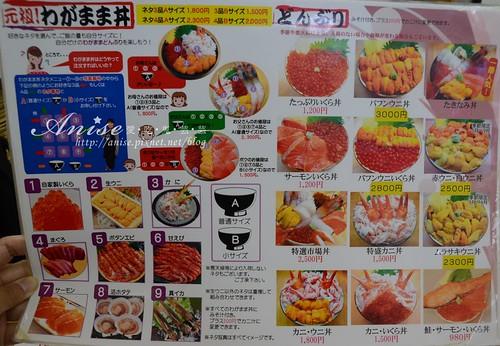 小樽三角市場_012.jpg