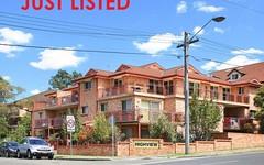 7/67-69 QUEENS RD CORNER HUDSON ST, Hurstville NSW