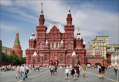 Москва, Россия, Государственный исторический музей (zzuka) Tags: москва россия moscow russia