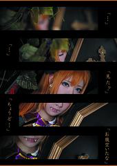 大頭000 (Dato的攝影空間) Tags: sony ilce7 a7ii alpha taipei taiwan cosplay coser anime 外拍 人像外拍 台北 台灣 anmine 人 戶外 cute love live 吸血鬼 高坂穗乃果