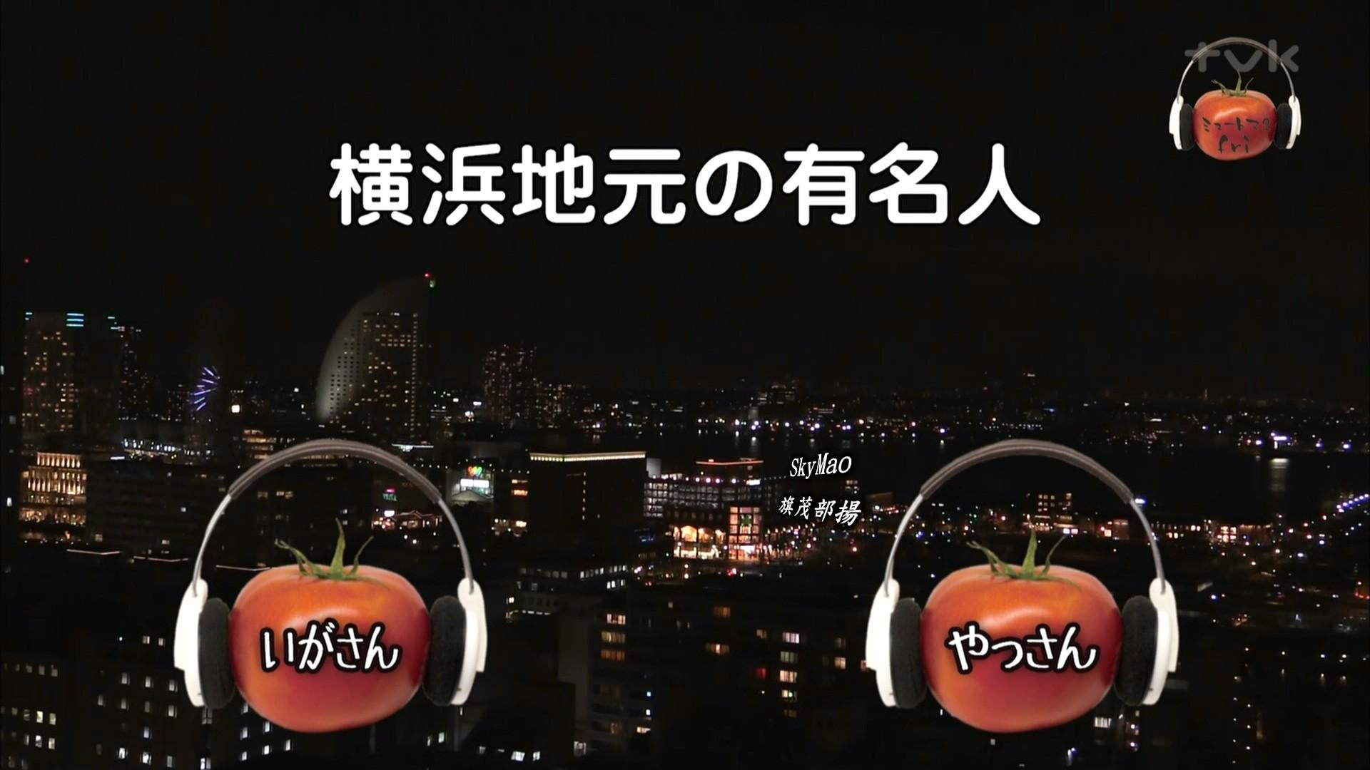 2017.04.21 全場(ミュートマ2).ts_20170421_234932.765