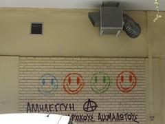 20160818_003 (a1pha_gr) Tags: greece macedonia thessaloniki ελλάδα μακεδονία θεσσαλονίκη γκράφιτι στένσιλ τοίχοσ χαμόγελο χρώμα graffiti stencil wall smile colours πράσινο μπλε green blue κόκκινο σύνθημα κείμενο γράμματα αναρχία εξαερισμόσ τούβλα red text letters anarchy bricks ventilation