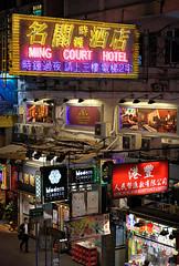 """wanchai night wanchai lights"" (ii) (hugo poon - one day in my life) Tags: xt2 50mm hongkong wanchai lockhartroad citynight colours lights sign vanishing eating"