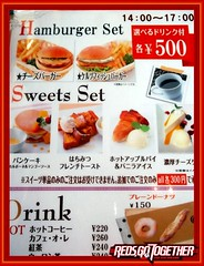 MENU SIGN (hoshinosuna bega) Tags: red food white sign japan set night menu relax tea drink cheeseburger hamburger donut sweets vanillaice daytime pancake irishpub sportsbar cafeaulait kolzfishburger honeyfrenchtoast