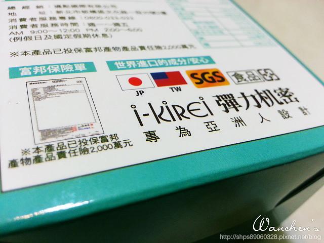 20140504iKirei_165815