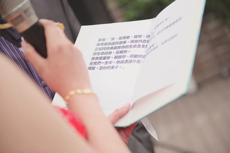 14004279357_fc5866aa3a_b- 婚攝小寶,婚攝,婚禮攝影, 婚禮紀錄,寶寶寫真, 孕婦寫真,海外婚紗婚禮攝影, 自助婚紗, 婚紗攝影, 婚攝推薦, 婚紗攝影推薦, 孕婦寫真, 孕婦寫真推薦, 台北孕婦寫真, 宜蘭孕婦寫真, 台中孕婦寫真, 高雄孕婦寫真,台北自助婚紗, 宜蘭自助婚紗, 台中自助婚紗, 高雄自助, 海外自助婚紗, 台北婚攝, 孕婦寫真, 孕婦照, 台中婚禮紀錄, 婚攝小寶,婚攝,婚禮攝影, 婚禮紀錄,寶寶寫真, 孕婦寫真,海外婚紗婚禮攝影, 自助婚紗, 婚紗攝影, 婚攝推薦, 婚紗攝影推薦, 孕婦寫真, 孕婦寫真推薦, 台北孕婦寫真, 宜蘭孕婦寫真, 台中孕婦寫真, 高雄孕婦寫真,台北自助婚紗, 宜蘭自助婚紗, 台中自助婚紗, 高雄自助, 海外自助婚紗, 台北婚攝, 孕婦寫真, 孕婦照, 台中婚禮紀錄, 婚攝小寶,婚攝,婚禮攝影, 婚禮紀錄,寶寶寫真, 孕婦寫真,海外婚紗婚禮攝影, 自助婚紗, 婚紗攝影, 婚攝推薦, 婚紗攝影推薦, 孕婦寫真, 孕婦寫真推薦, 台北孕婦寫真, 宜蘭孕婦寫真, 台中孕婦寫真, 高雄孕婦寫真,台北自助婚紗, 宜蘭自助婚紗, 台中自助婚紗, 高雄自助, 海外自助婚紗, 台北婚攝, 孕婦寫真, 孕婦照, 台中婚禮紀錄,, 海外婚禮攝影, 海島婚禮, 峇里島婚攝, 寒舍艾美婚攝, 東方文華婚攝, 君悅酒店婚攝,  萬豪酒店婚攝, 君品酒店婚攝, 翡麗詩莊園婚攝, 翰品婚攝, 顏氏牧場婚攝, 晶華酒店婚攝, 林酒店婚攝, 君品婚攝, 君悅婚攝, 翡麗詩婚禮攝影, 翡麗詩婚禮攝影, 文華東方婚攝