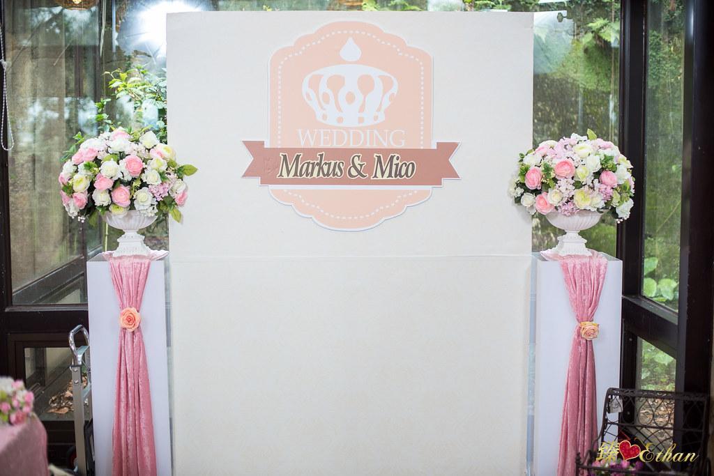 婚禮攝影, 婚攝, 大溪蘿莎會館, 桃園婚攝, 優質婚攝推薦, Ethan-188