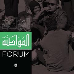 خط اليوسف (hamoudais) Tags: illustration logo typography arabic identity type brand branding typeface logotype