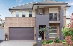 20 Fairway Close, Moorebank NSW