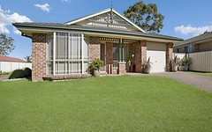 1/5 Proserpine Close, Ashtonfield NSW