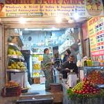 Juice Store thumbnail