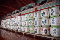 (Emsquee) Tags: japan toshogutemple nikkonationalpark shinto worldheritage