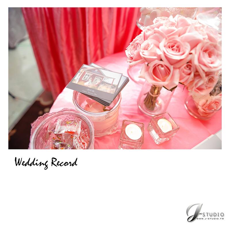 婚攝小勇,婚禮紀錄,自助婚紗,台北,推薦,大直典華,似錦廳