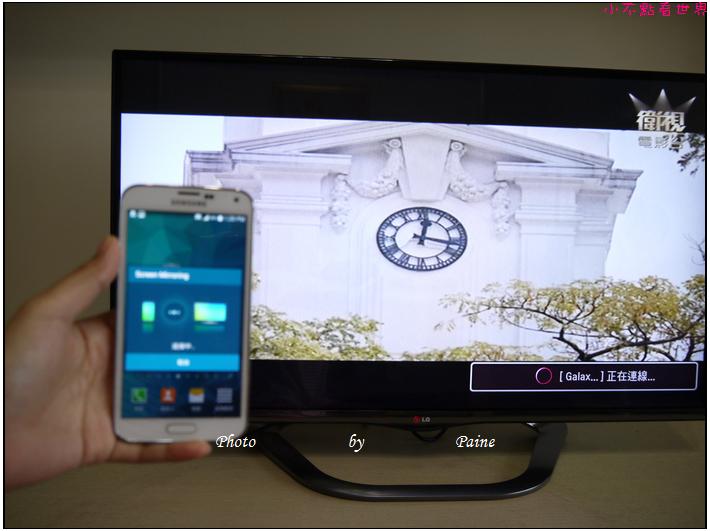 S5 screen mirroring (2).JPG