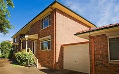 2/244 Kingsway, Caringbah NSW