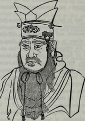 """Image from page 90 of """"The dragon, image, and demon; or, The three religions of China: Confucianism, Buddhism, and Taoism, giving an account of the mythology, idolatry, and demonolatry of the Chinese"""" (1887)"""