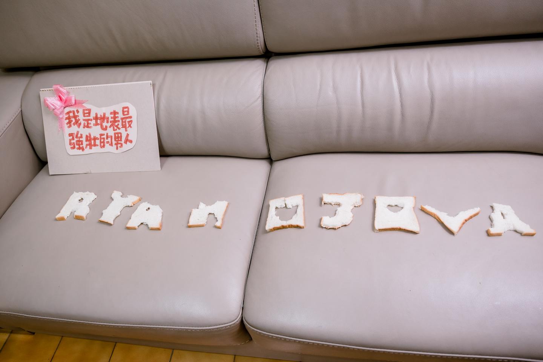 仕偉&鴻諭、婚禮_0446