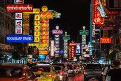 _MG_5595 (nozitep) Tags: yaowaratrd bangkok chinatown longexposure nightview streetphotography thailand