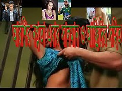 ► Arshi Khan, Salman gave his nude photos || Terrible stories || Nude pictures || Exclusive (bdlivehits) Tags: ► arshi khan salman gave his nude photos || terrible stories pictures exclusive