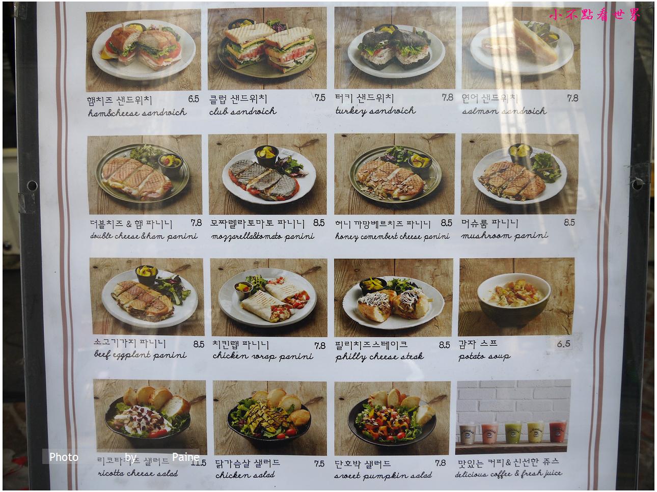 Cafe Mamas 市廳 (2).JPG