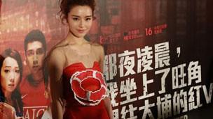 香港观察:红色小巴载着港人的美丽与哀愁