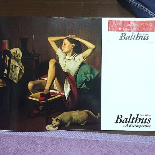 バルテュス 画像27