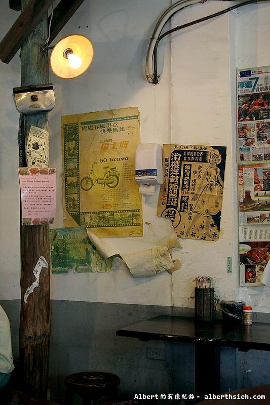 【鶯歌老街美食】新北市鶯歌.厚道飲食館(鶯歌店)