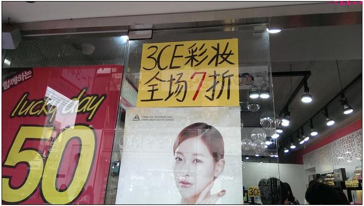梨大 美妝假貨 (2).jpg