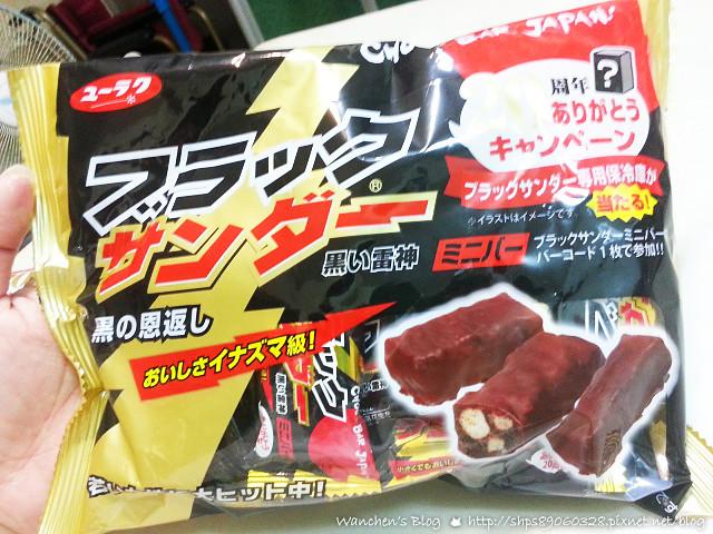 20140514日本Black Thunde迷你雷神_204522