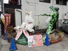 20120413-DSC00556 (Lazy Sleepy Kitty) Tags: japan kawagoeshi saitamaken jp sculptures rabbit frog