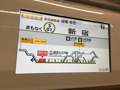 Subway screen displays a tremendous amount of information (Steven Vance) Tags: design information transit train subway tokyo display japan trip travel
