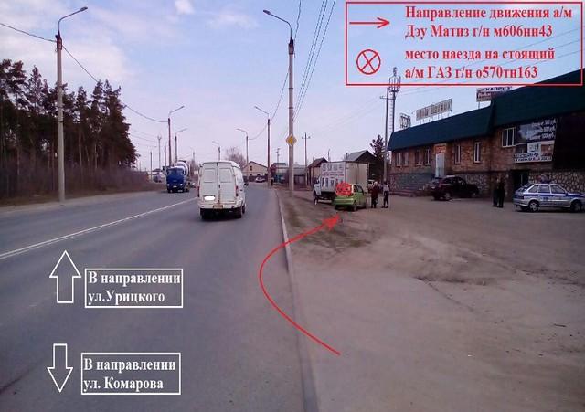 ВСызрани автомобилистка на Дэу Matiz врезалась в«Газель»