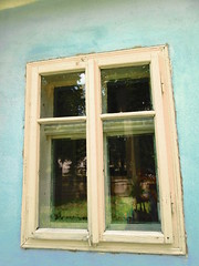 Place with memories... (cristinaardeleanu43) Tags: window old home glass memories pastel