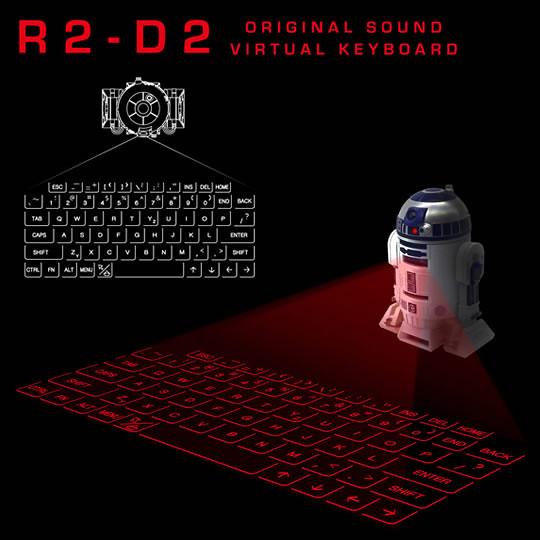 科幻迷必備!R2-D2 雷射投影虛擬鍵盤太屌啦~