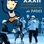 Cto. Autonómico dels Jocs Esportius 2014 Ciutat Esportiva Camilo Cano (La Nucía)