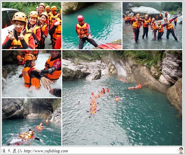 暑假旅遊 慕谷慕魚 溯溪 狂人出動 山寨 童玩節 世界盃 足球賽 世足賽 冠軍戰