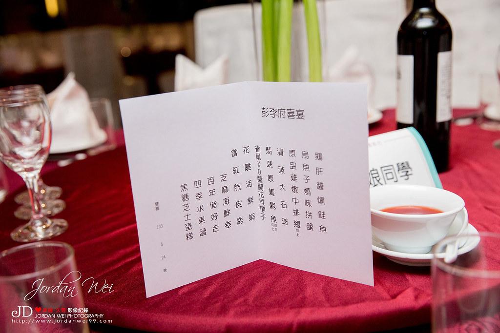樂天&慧怡-1290